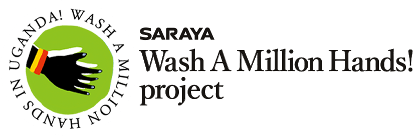 """Wash A Million Hands!"" project"
